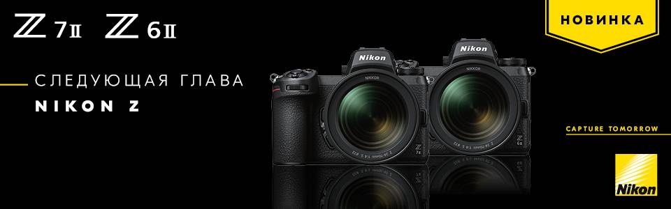 Nikon Z6II Z7II